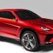 Lamborghini планирует выпускать кроссовер Urus в Италии