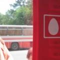 ФАС завела дело против МТС за рекламу об отмене платы в роуминге
