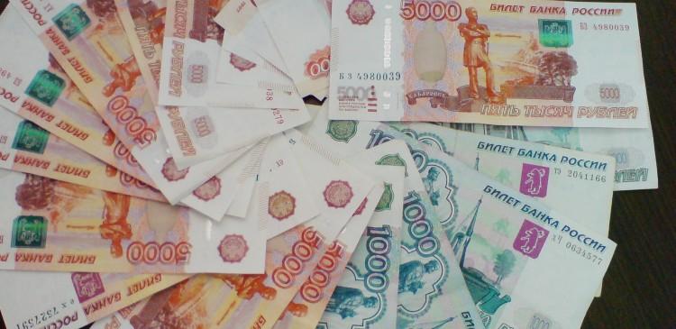 саратов деньги налоги