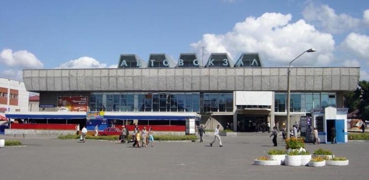 Барнаул автовокзал