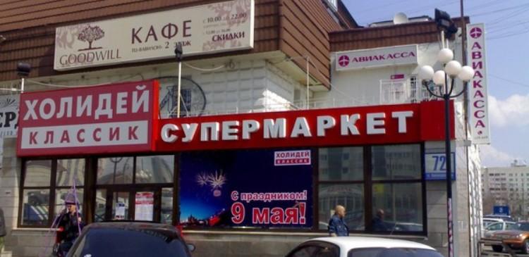 Барнаул наружная реклама
