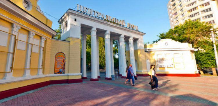 Новосибирск Центральный парк