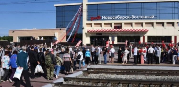 Новосибирск вокзал