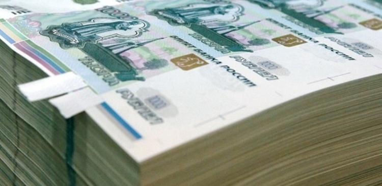 Новосибирск купюры