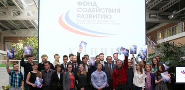 Новосибирск молодын ученыен