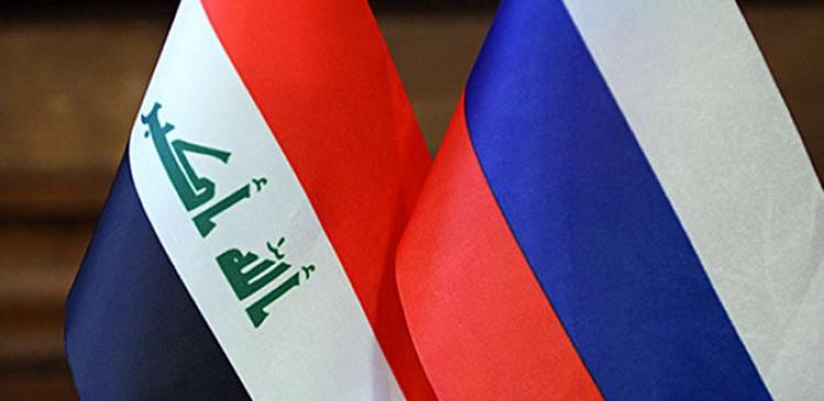 Россия и Ирак