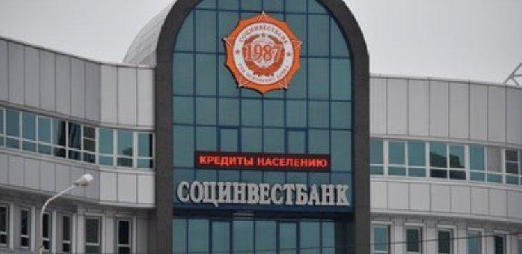 Уфа инвестбанк