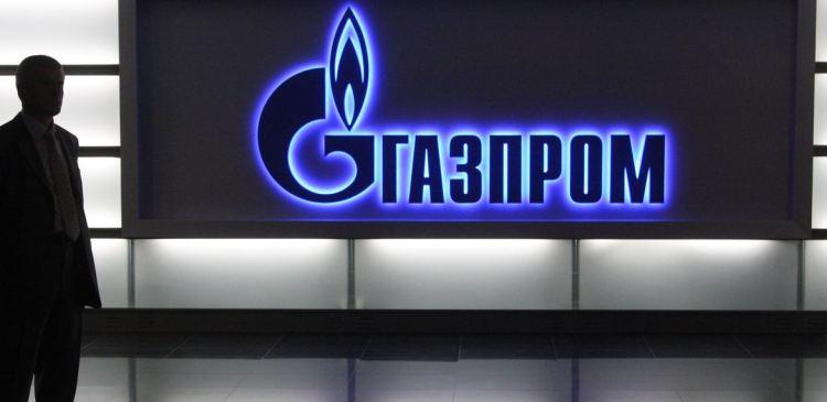 газпром офис