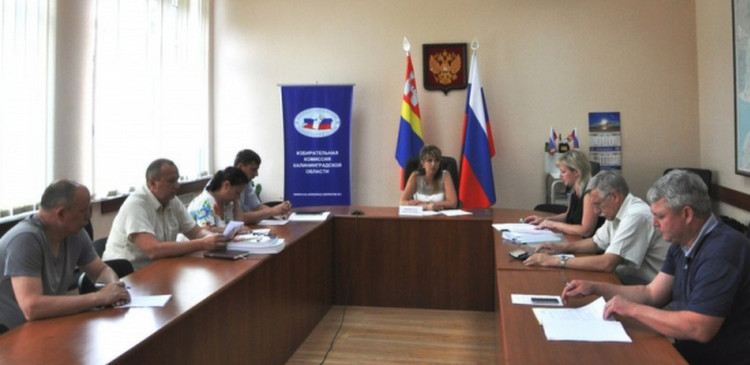 калининград-выборы-губернатор
