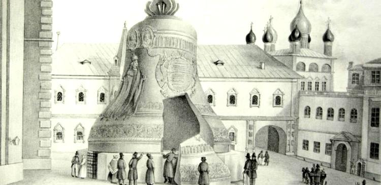 нартов колокол