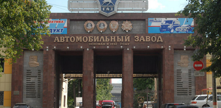 новгород-газ-пожар