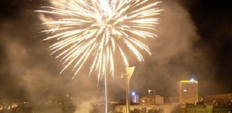 празднования дня города
