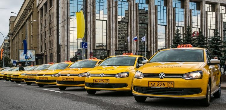 такси-москва