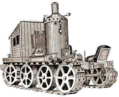 трактор новая