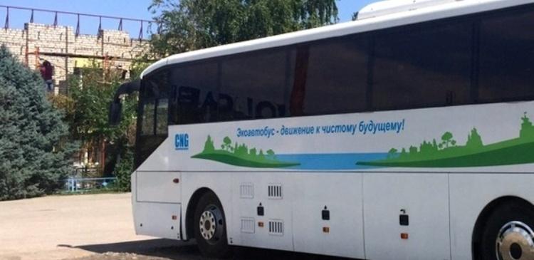 экологический автобус Краснодар