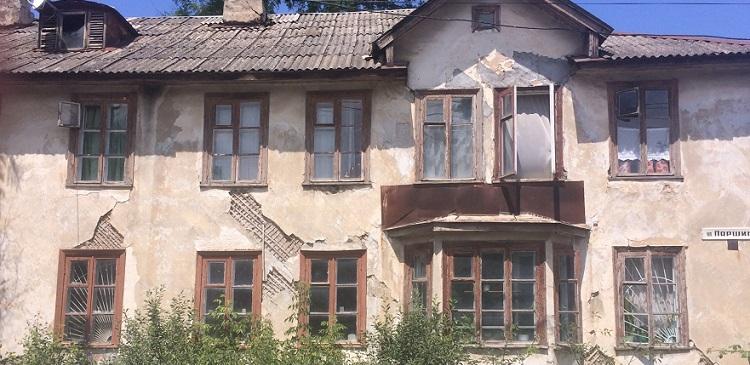 15_аварийный дом