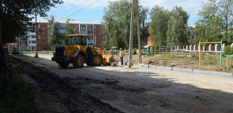 23_ремонт дороги делают асфальт благоустройство правит чел обл