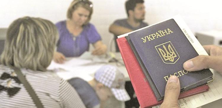 5_беженцы_паспорт_трудоустройство